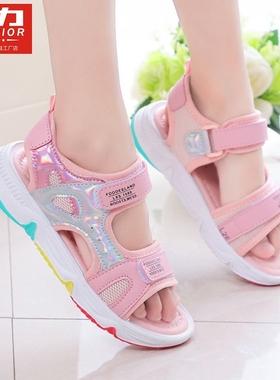 回力儿童凉鞋女童运动新款夏季休闲小雏菊中大童学生女孩童鞋软底