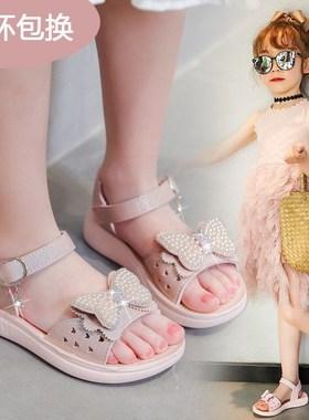 回力童鞋儿童凉鞋夏季新款蝴蝶花女童时尚小公主软底防滑中大童潮