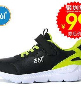 361童鞋 男童运动鞋2021秋冬季新款皮面防水中大童儿童鞋男孩鞋子