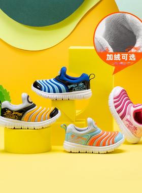 巴布豆毛毛虫男童鞋子2021新款儿童女童加绒轻便中大秋冬季运动鞋