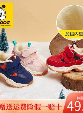 巴布豆童鞋2021冬季新款加绒儿童软底学步鞋男童女童宝宝鞋机能鞋