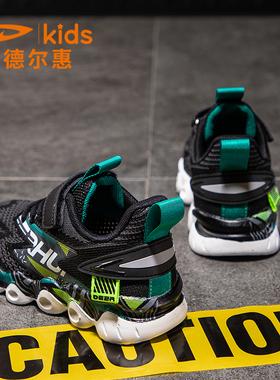 德尔惠男童鞋子2021年新款秋冬季软底鞋透气网面鞋防滑儿童运动鞋