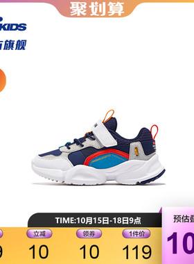 乔丹童鞋男童鞋子小童2021冬季新款轻便男孩复古老爹鞋儿童运动鞋