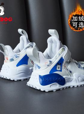 巴布豆童鞋男童运动鞋2021秋冬季新款防滑加绒二棉中大童儿童鞋子