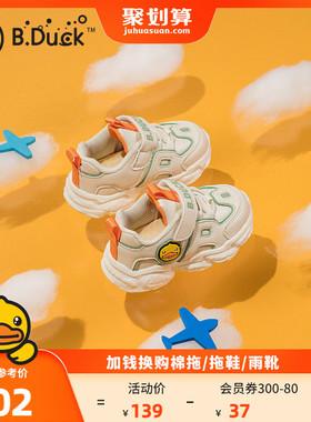 小黄鸭童鞋男童运动鞋2021秋冬季新款儿童鞋子女童宝宝鞋二棉鞋潮