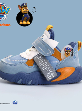 汪汪队童鞋男童二棉鞋加绒秋冬季2021新款儿童运动鞋子小童宝宝鞋
