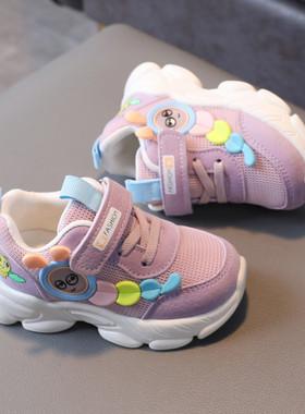 1-2-3-4-5岁2021春秋冬季新款儿童网鞋毛毛虫男童女童宝宝童鞋