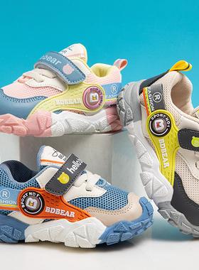 秋冬季儿童鞋子网鞋男童运动鞋透气宝宝机能鞋女童棉鞋中小童软底