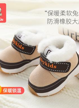 学步鞋男宝宝棉鞋加绒加厚秋冬季0-1岁3女童鞋婴儿鞋子软底保暖鞋
