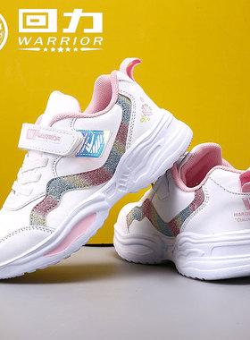 回力女童鞋子2021秋冬季新款加绒防水二棉小白鞋中大童儿童运动鞋