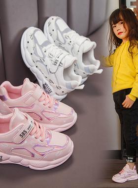 儿童运动鞋女童鞋2021春秋新款女孩棉鞋女生透气鞋冬季女童老爹鞋