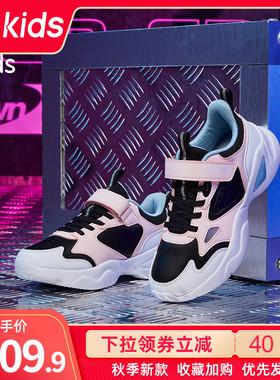 特步童鞋2021年秋冬季新款女童运动鞋防滑儿童休闲鞋小孩鞋老爹鞋