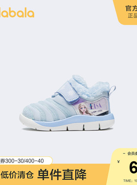 【冰雪奇缘IP】巴拉巴拉官方童鞋女童鞋男童运动鞋清仓冬季毛毛虫