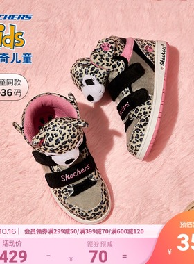 Skechers斯凯奇儿童棉鞋动物头童鞋女童冬季大小童棉靴保暖雪地靴