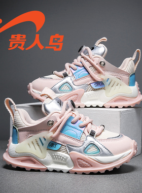 贵人鸟女童鞋子2021年秋冬季中大童加绒二棉鞋老爹女孩儿童运动鞋