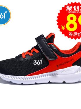 361童鞋 男童鞋子2021年秋冬季新款中大童儿童男孩皮面防水运动鞋