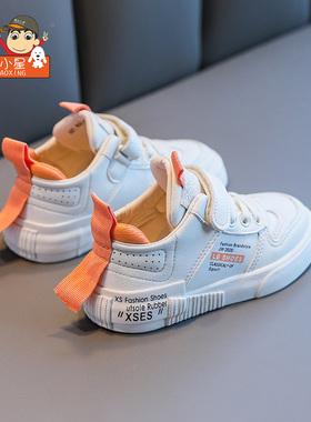 蜡比小星儿童小白鞋男童鞋子冬季加绒板鞋女童鞋春秋2021秋季新款