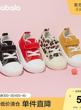 巴拉巴拉女童鞋子折扣清仓男童板鞋儿童小白鞋宝宝饼干鞋童鞋冬季