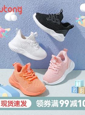 牧童童鞋2021年春秋宝宝学步鞋儿童男童女童网面冬季运动鞋透气