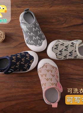 儿童幼儿园室内鞋男女童鞋春秋冬季款新款布鞋宝宝鞋软底防滑学步