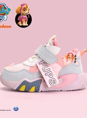 汪汪队童鞋女童二棉鞋加绒秋冬季2021新款儿童运动鞋子小童宝宝鞋