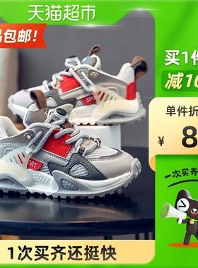 贵人鸟男童鞋子2021年冬鞋儿童运动鞋秋冬季新款老爹中大童跑步鞋