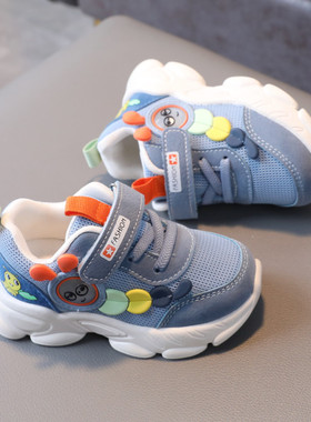 1-3岁男童宝宝鞋秋冬季新款儿童运动鞋女童透气网鞋子5毛毛虫童鞋