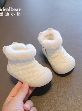学步鞋女宝宝棉鞋0一1岁童鞋雪地靴软底婴儿鞋子秋冬季二棉小短靴