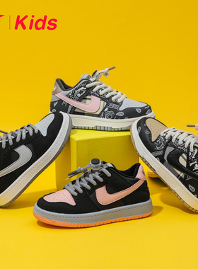 【主播专享】红蜻蜓女童鞋2021冬季新款男童运动鞋保暖棉鞋休闲潮