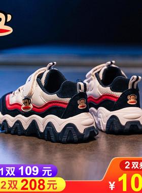 大嘴猴童鞋男童鞋子冬季2021新款春秋款小童女童老爹鞋儿童运动鞋