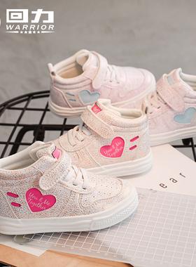 回力童鞋女童鞋2021秋冬季新款儿童鞋子加绒加厚运动鞋女孩二棉鞋