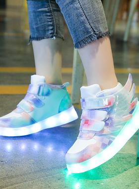 女童鞋子秋冬季2021年新款男童发光鞋中大童小女孩运动鞋儿童网鞋