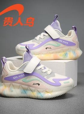 贵人鸟女童运动鞋2021年秋冬季儿童鞋子冬款中大童老爹加绒二棉鞋