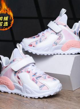 女童鞋子2021新款秋冬款中大童加绒加厚冬季小女孩二棉儿童运动鞋
