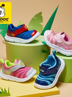 巴布豆毛毛虫童鞋春秋男女童冬季儿童软底二棉宝宝鞋子小童运动鞋