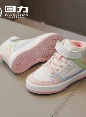 回力童鞋女童二棉鞋2021新款冬季儿童短靴子高帮男童鞋子加绒保暖