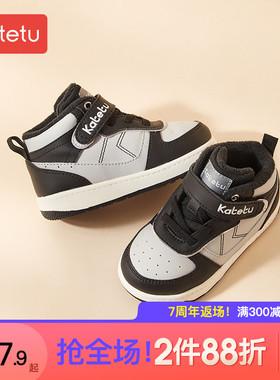 卡特兔儿童运动鞋女冬季棉鞋男童鞋子高帮加绒女童鞋皮面板鞋二棉
