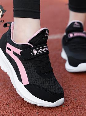 阿童木儿童鞋女童运动鞋秋冬季轻便网面二棉鞋皮面防水黑色跑步鞋