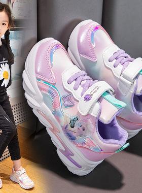 童鞋女童鞋子2021新款春秋款韩版网面运动鞋冬季加绒女孩皮面单鞋