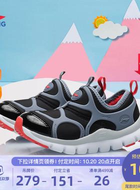 【双11预售】李宁童鞋毛毛虫休闲鞋小童软底秋冬季一脚蹬运动鞋