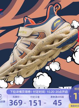【双11预售】李宁童鞋儿童跑步鞋男女中大童秋冬季减震轻便运动鞋