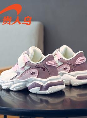 贵人鸟女童运动鞋2021年秋冬季新款老爹鞋女孩加绒二棉鞋儿童鞋子