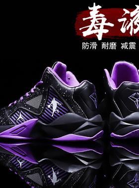 aj男童鞋子2021新款春秋款儿童篮球运动中大童爆款秋冬季加绒棉鞋