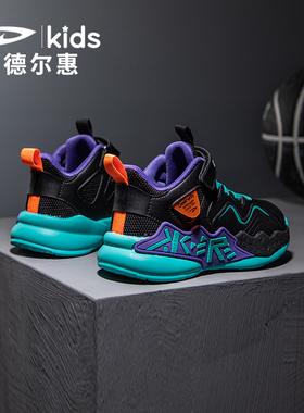 德尔惠童鞋男童篮球鞋冬季2021年新款儿童球鞋训练防水保暖运动鞋