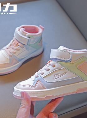 回力童鞋2021冬季新款女童运动鞋儿童二棉鞋加绒加厚保暖鞋男童鞋