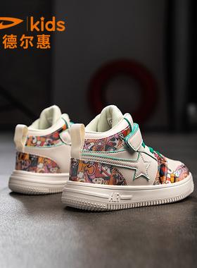 德尔惠童鞋儿童运动鞋2021年冬季新款篮球保暖板鞋高帮aj休闲鞋子