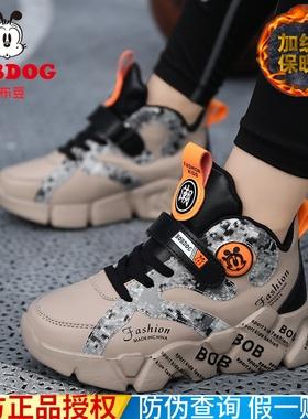巴布豆男童鞋子秋冬季皮面单鞋防水儿童棉鞋轻便软底小男孩运动鞋
