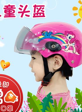儿童头盔灰可爱小孩冬季保暖夏季防晒半盔男女孩四季电动车安全帽