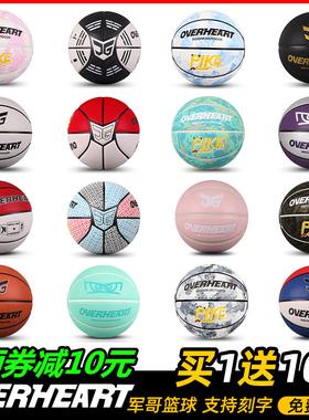 军哥篮球店铺官网正版精灵球太极八卦jg很认真头盔官方七号球正品