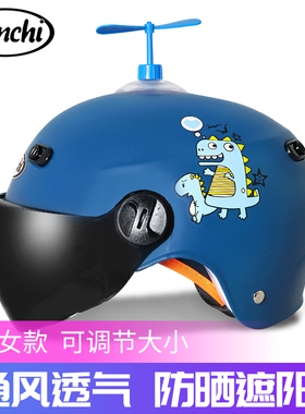 哈雷儿童头盔男女电动电瓶车男孩小孩宝宝可爱夏季半灰防晒安全帽